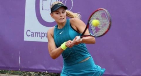 Катаріна Завацька припинила свої виступи на тенісному турнірі Australian Open-2019