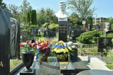 На XVI Меморіалі Віктора Баннікова з футболу зіграють вісім юнацьких збірних