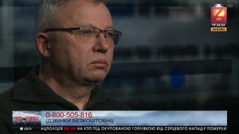 Фінансист пригадав, як «свита» Януковича після втечі вивела з банків мільярди доларів