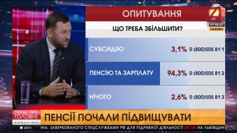 Пенсійного фонду не існує, – Віктор Кривенко