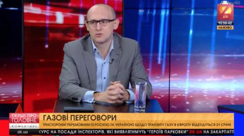 Корольчук: Європейські компанії самі вирішуватимуть, скільки газу транзитуватимуть через Україну