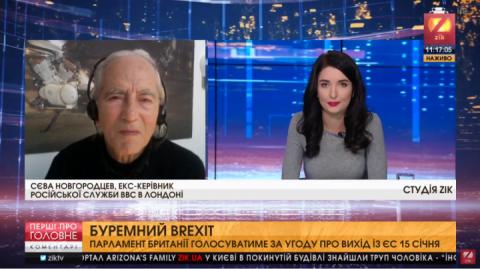 Журналіст прогнозує вихід Британії з ЄС без договору про Brexit