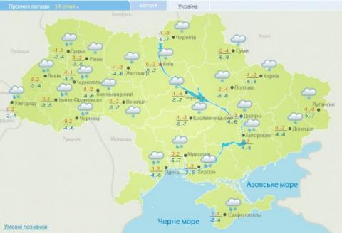 На Україну чекає потепління і сніг – морози відступають