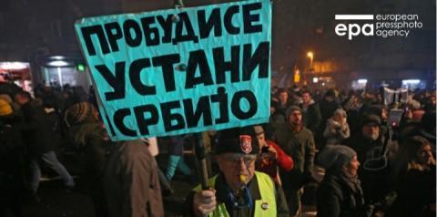 У сербських містах пройшли багатотисячні протести проти президента Вучича