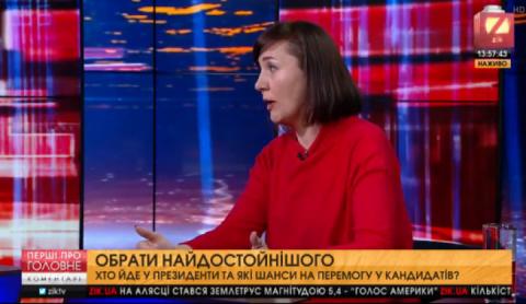 Зубрицька: В Україні ще немає політиків нової генерації