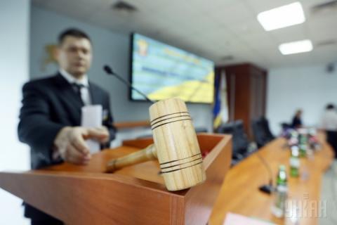 Уряд затвердив перелік об'єктів великої приватизації
