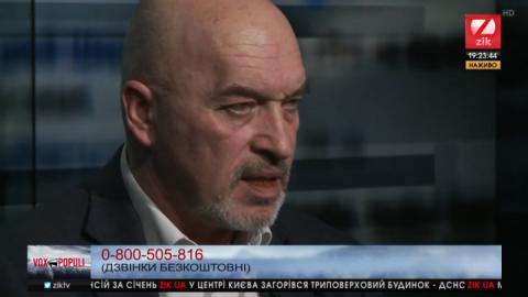 Тука розповів, як Росія може використати українських моряків