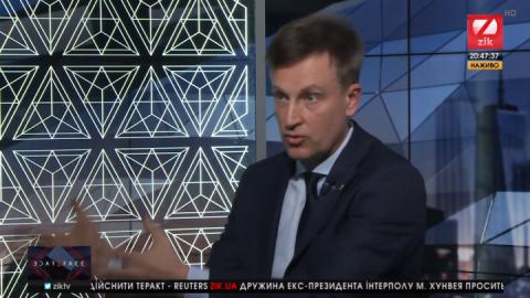 Наливайченко пригадав, коли Україна втратила контроль над кримськими силовиками