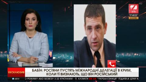 Екс-представник Президента заявив, що українські закони допомогли збудувати Керченський міст