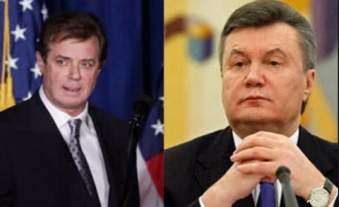 Американську юридичну фірму оштрафували на $4,6 млн за дискредитацію Тимошенко