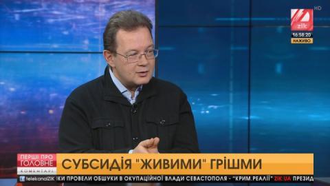Олег Пендзин пояснив, якою має бути відповідальність Тимошенко за газові контракти
