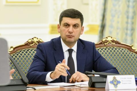 Для України абсолютно реально не залежати від закордонного газу, – Гройсман