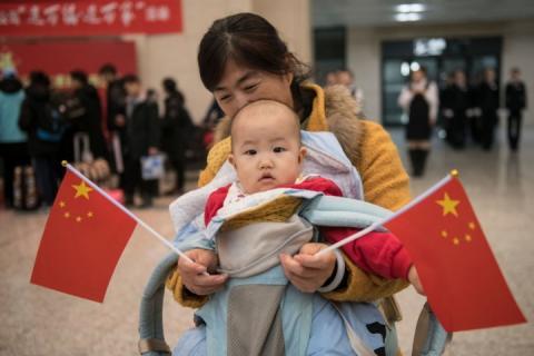Протягом 2018 року населення Китаю зросло на п'ять мільйонів людей
