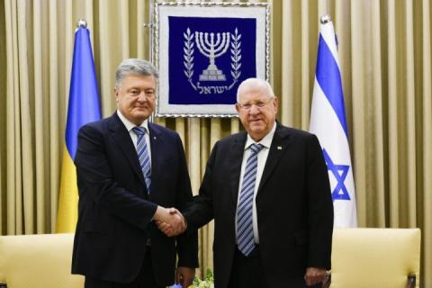 Порошенко провів переговори з президентом Ізраїлю Реувеном Рівліном