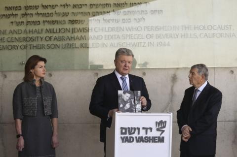Україна так само трепетно береже пам'ять про жертв Голокосту, як і про мільйони українців, що загинули в роки Голодомору – Президент відвідав Меморіальний комплекс Голокосту «Яд-Вашем»