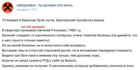 На окупованому Донбасі у житловому будинку стався вибух