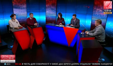 Яковлева: Україна здатна самостійно гарантувати постачання газу Європі