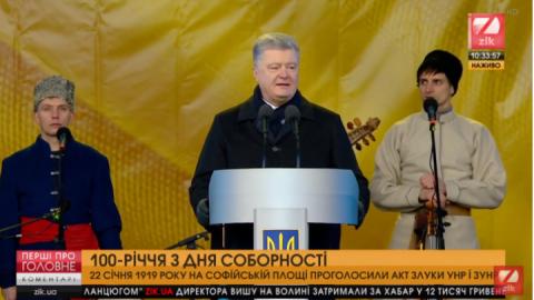 Порошенко до українців на окупованих територіях: Ми ніколи про вас не забуваємо