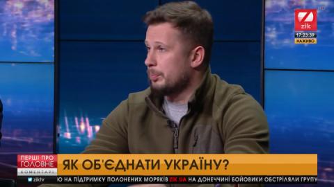 Білецький вказав на вразливі точки ворога: РФ слід послаблювати кожного дня