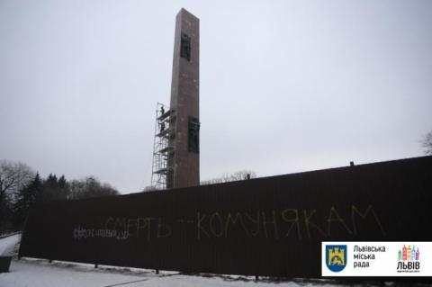 У Львові виникли проблеми зі знесенням стели Монумента Слави