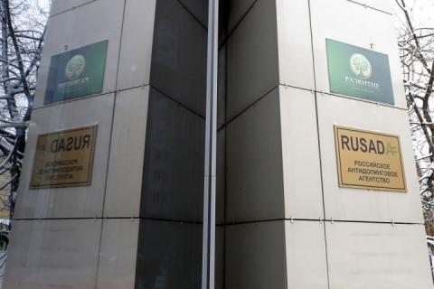 Офіційно: WADA підтвердила статус Російської антидопінгової агенції