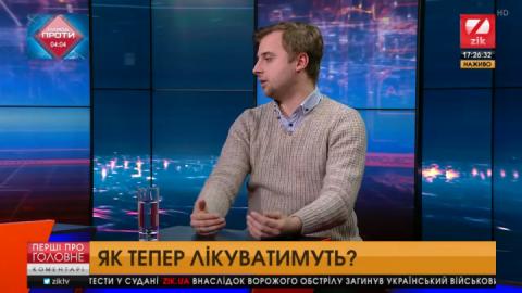 Експерт хвилюється за тривалість життя українців: відстаємо від сусідів на 6 років