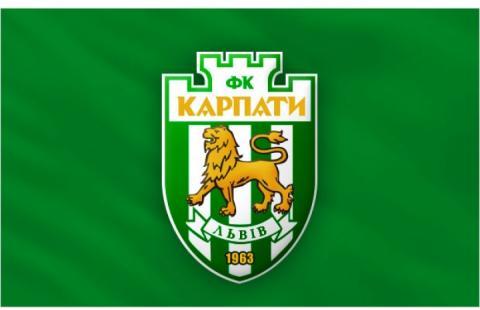 Матч «Карпати» – «Ягеллонія» у Туреччині перенесено через негоду