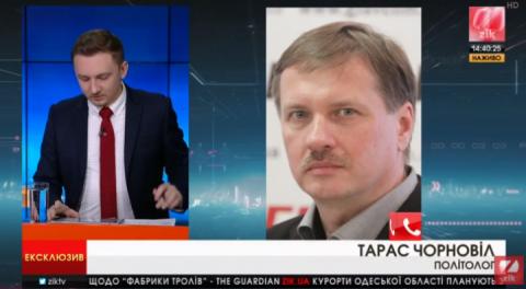 Чорновіл: Зеленський матиме проблеми із входженням навіть у першу п'ятірку
