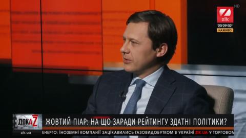 Презумпція винності: екс-міністр має ідею щодо «знищення корупції»