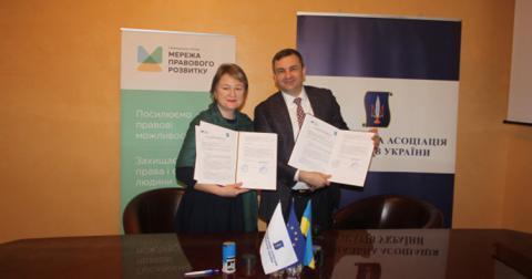 НААУ співпрацюватиме з Мережею правового розвитку