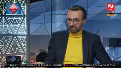 Лещенко пригадав, як Коломойський пропонував йому роботу