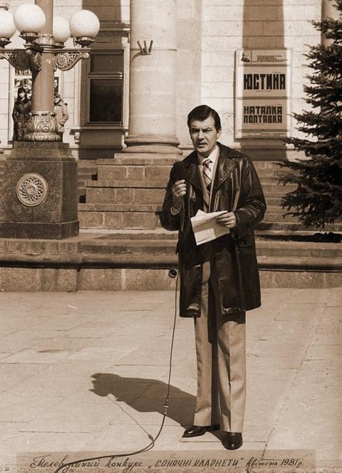 Сьогодні помер легендарний український телеведучий Роман Лемеха