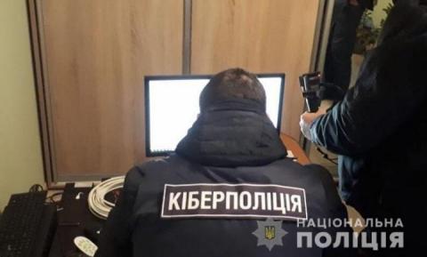 Кіберполіція викрила чоловіка у адмініструванні понад півсотні піратських сайтів
