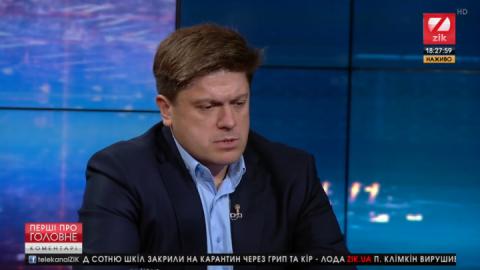 Вінник заявив, що всі злочини задля знищення української армії були скоординовані з РФ