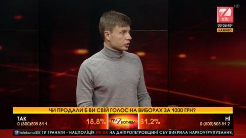 Гончаренко: Аваков точно не є членом команди Порошенка