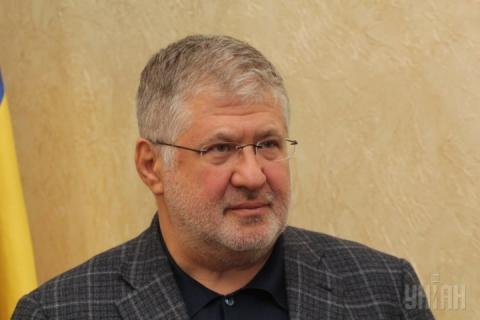 Коломойський зміг відсудити у Приватбанку 25 мільйонів