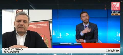 Кредитори не довіряють економіці України, – експерт