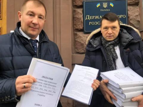 Захист Януковича приніс у ДБР заяву на владу і власне «розслідування»