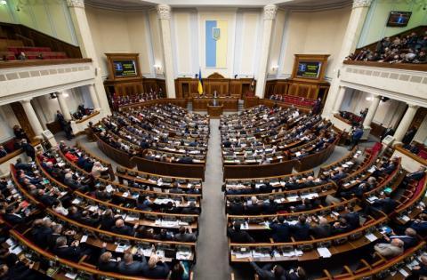 Виступ Президента у Парламенті щодо закріплення у Конституції стратегічного курсу держави на набуття повноправного членства України в Європейському Союзі та НАТО