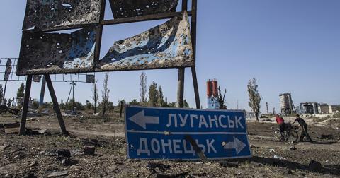 Президент затвердив межі окупованого Донбасу (список)