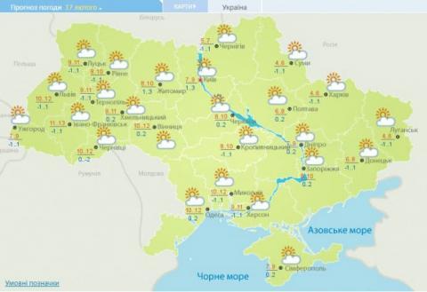Майже квітень: в Україні у неділю до 14 тепла