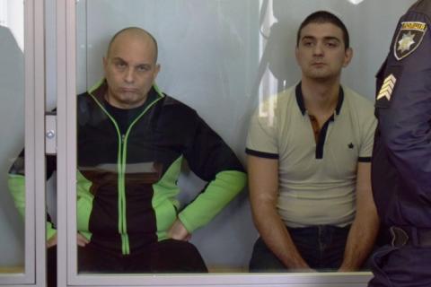 """Депутату-""""радикалу"""" дали 10 років в'язниці за вбивство свободівця"""
