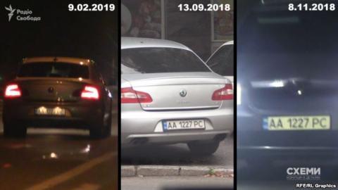 """У """"Схемах"""" розповіли, що за їхнім журналістом стежать охоронці Ахметова"""