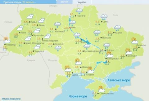 Холодні вихідні: в Україні до -18°