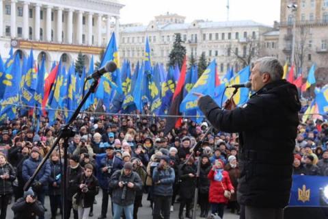 """На Майдані націоналісти провели """"Віче гідності за чесні вибори"""""""