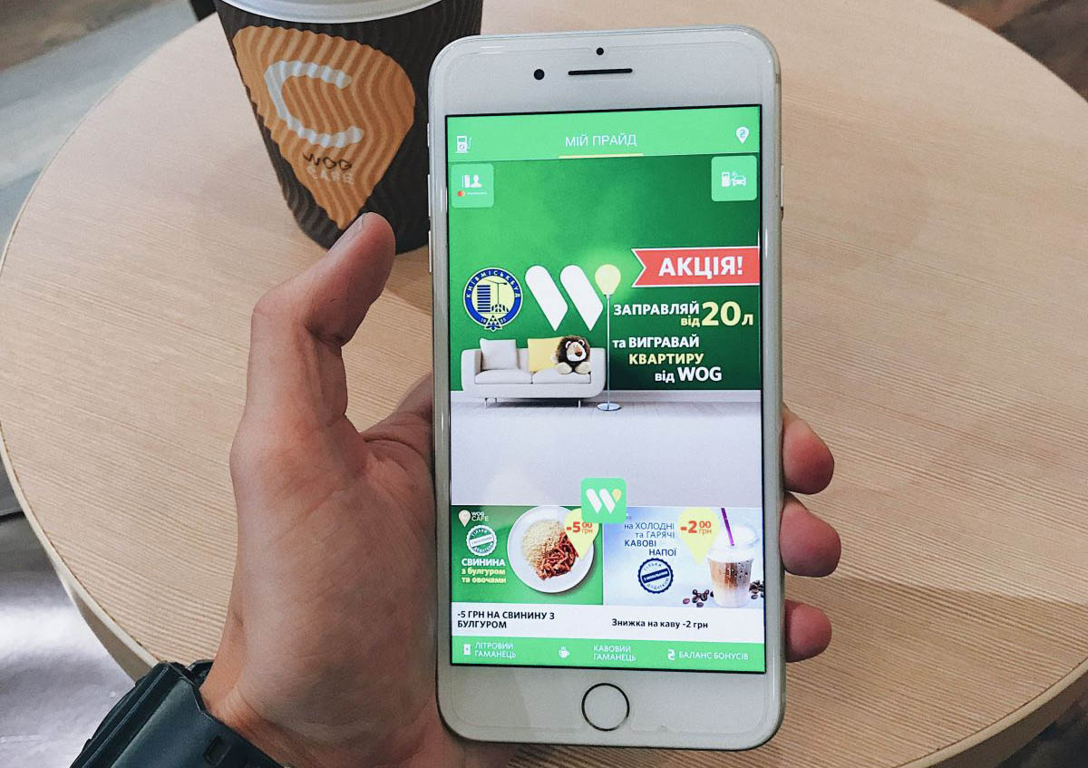 WOG's new application boosts online payments