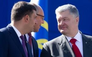 """В уряді заявили, що """"промисловий безвіз"""" з ЄС можливий у 2020 році"""