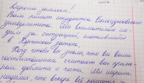 Марина Порошенко через українських дипломатів передала листи студентів військовополоненим морякам, які незаконно утримуються в Росії