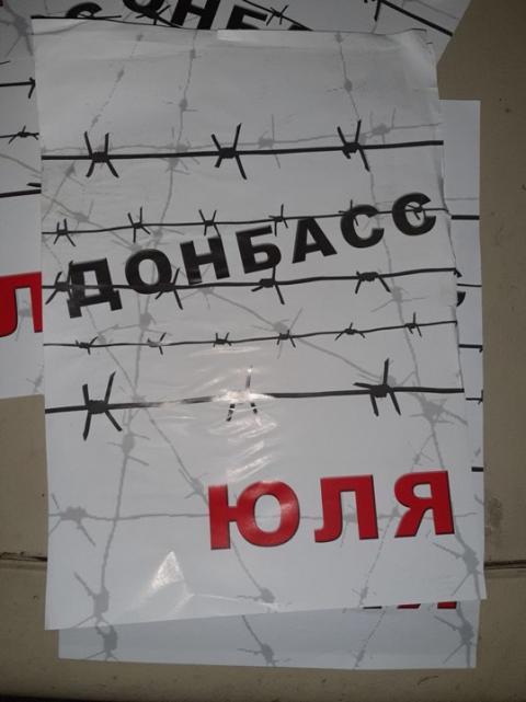 """""""Батьківщина"""" каже, що Порошенко платить за дискредитацію Тимошенко"""