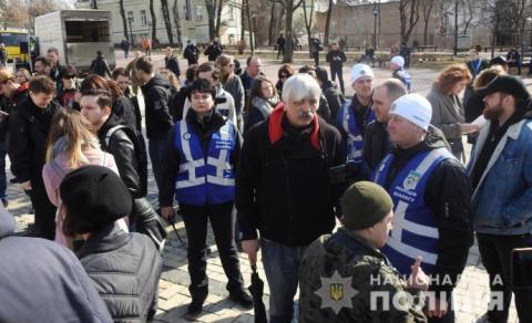 Марш жінок: поліція попередила дві бійки, є затримані